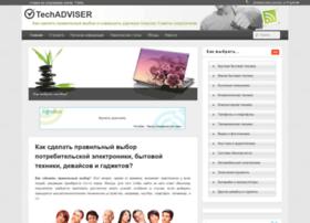 techadviser.ru