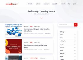techaruby.com