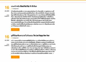 techbrainiac.info