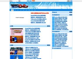 techdaily.com.my