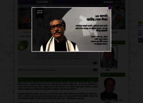 techedu.gov.bd