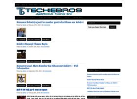 techiebros.com