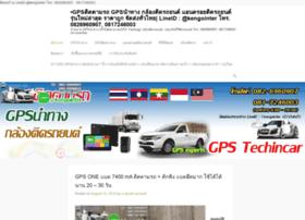 techincar.com