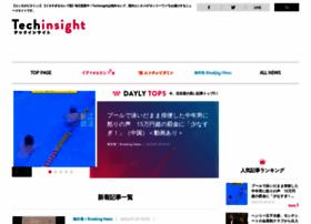 techinsight.jp