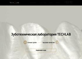 techlab.pro