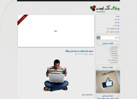 techlist.blog.ir