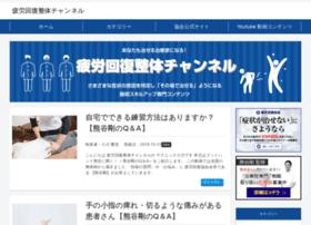 techmani.jp