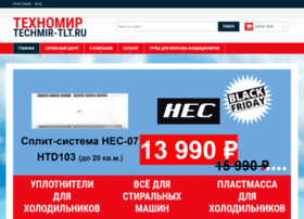techmir-tlt.ru
