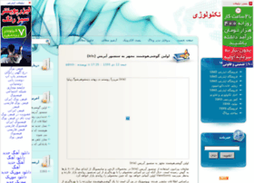 technewss.blogdehi.com