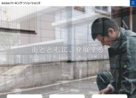 technical-e.co.jp
