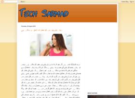 technicalsarmad.blogspot.com