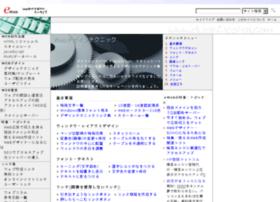 technique.eweb-design.com