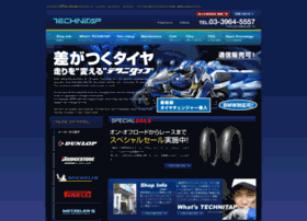 technitap.co.jp
