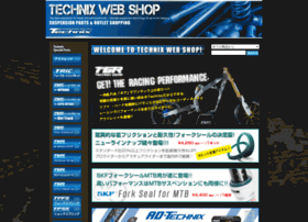 technix.shop-pro.jp