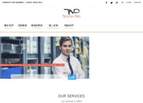 technixpro.edu.hk