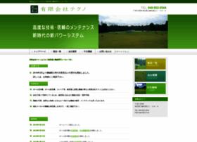 techno-golf.co.jp
