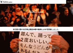 techno-udon.com