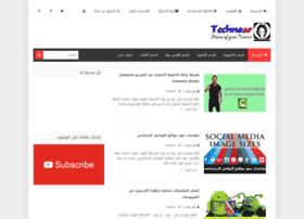 technoar.blogspot.com
