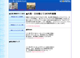 technobase.jp