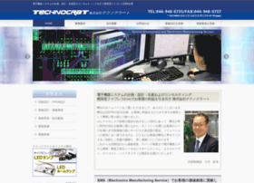 technocrat.jp
