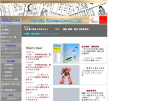 technods.jp