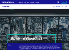 technoform-bautec.cn