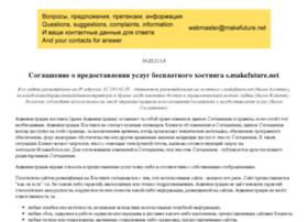 technolegal.ru
