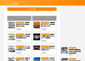 technolog.jp