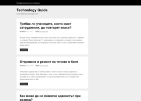 technology-guide.co.uk