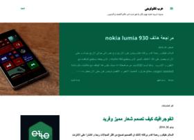 technology4ar.blogspot.com