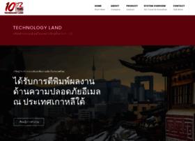 technologyland.co.th