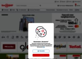 technomarket.bg