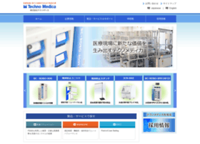 technomedica.co.jp