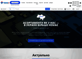technoplus-pro.com