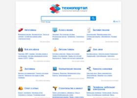 technoportal.ru
