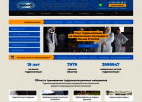 technoprok.ru