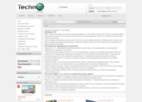 technoside.com.ua