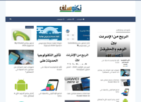 technoslf.com
