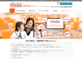 technosms.com