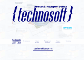 technosoft.kz