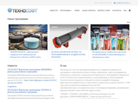 technosoft.ru
