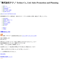 technosp.jp