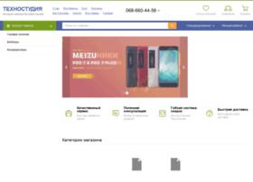 technostudio.com.ua