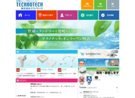 technotech.co.jp