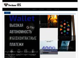 technotex.ru