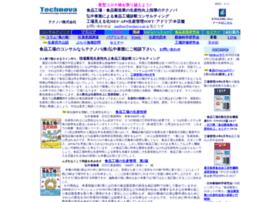 technova.ne.jp