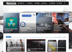 techold.ru