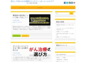 techpolestar.com