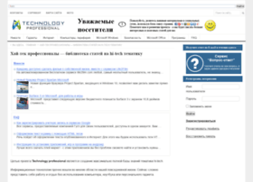 techprofi.com