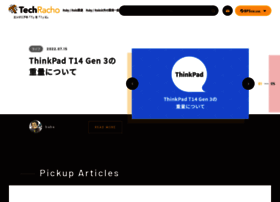 techracho.bpsinc.jp